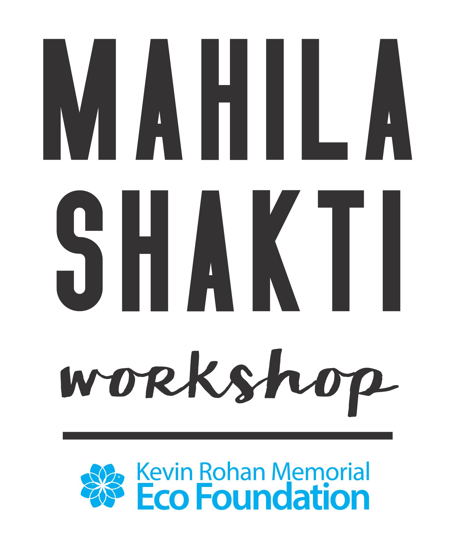 Mahila Shakti / Schmuckwerkstatt